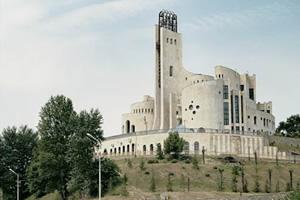 Palais des Cérémonies, Tbilissi © Frédéric Chaubin