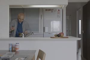 Daisuke Kosugi, A False Weight, 2019. Video. Coproduction Jeu de Paume, Paris, CAPC musée d'art contemporain de Bordeaux & Museo Amparo, Puebla.  © Daisuke Kosugi